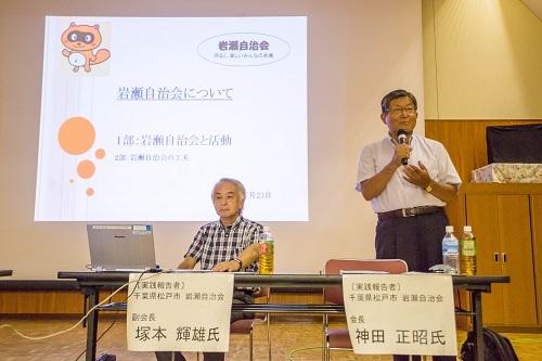 地域福祉活動セミナー写真02.jpg