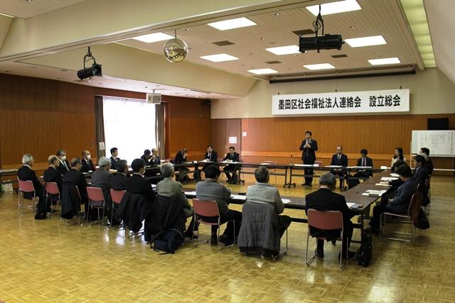 第一部 設立総会.JPG